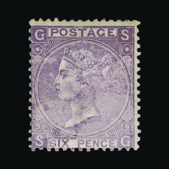 Lot 7958 - Great Britain - QV (surface printed) 1867-80 -  Universal Philatelic Auctions Sale #73