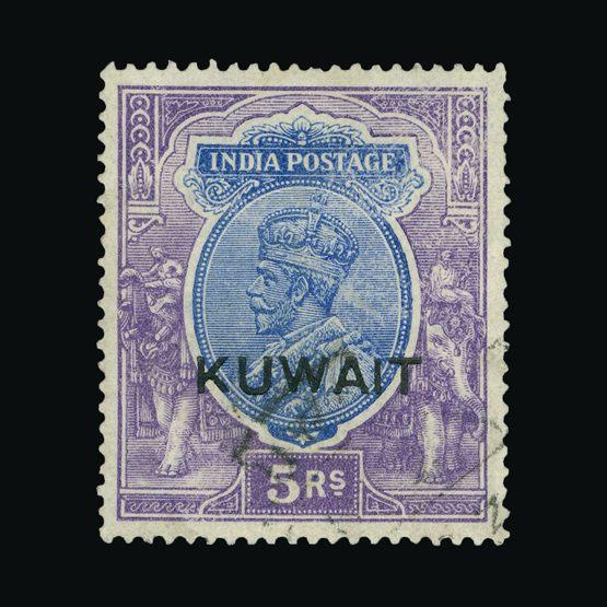 Lot 13493 - kuwait 1923-24 -  Universal Philatelic Auctions Sale #74
