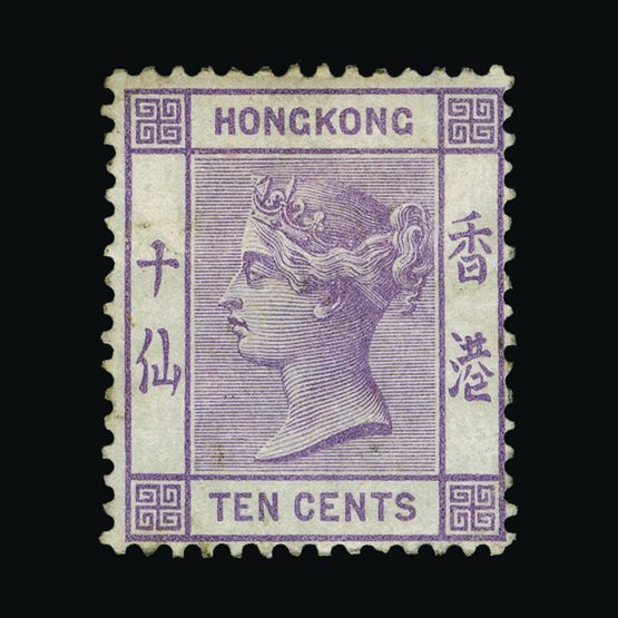 Lot 10621 - Hong Kong 1880 -  Universal Philatelic Auctions Sale #76 worldwide Collections