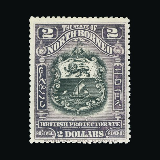 Lot 15900 - north borneo 1911 -  Universal Philatelic Auctions Sale #76 worldwide Collections