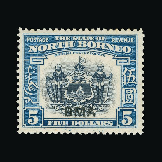 Lot 15991 - north borneo 1945 -  Universal Philatelic Auctions Sale #76 worldwide Collections