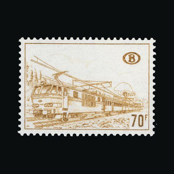 Lot 1617 - Belgium 1968-73 -  Universal Philatelic Auctions Sale #76 worldwide Collections
