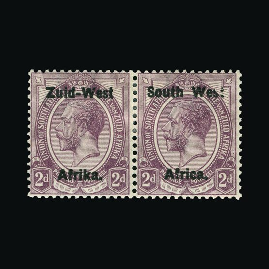 Lot 18012 - south west africa 1923 -  Universal Philatelic Auctions Sale #76 worldwide Collections