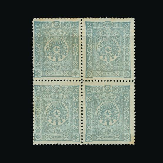 Lot 19410 - Turkey 1892 -  Universal Philatelic Auctions Sale #76 worldwide Collections