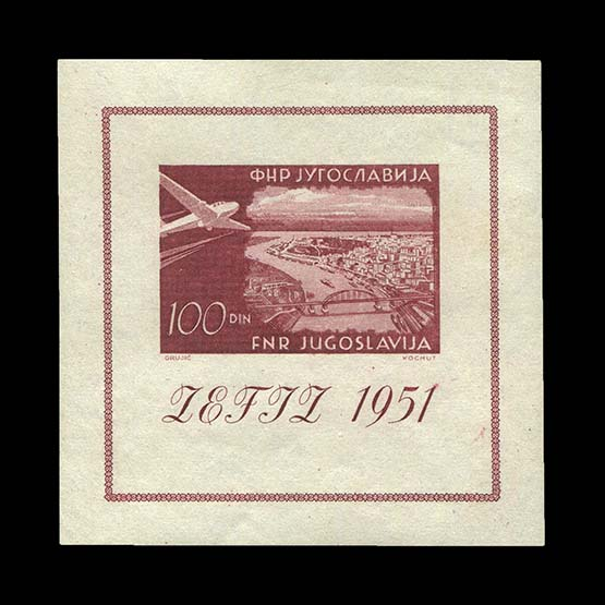 Lot 19810 - Yugoslavia 1951 -  Universal Philatelic Auctions Sale #76 worldwide Collections