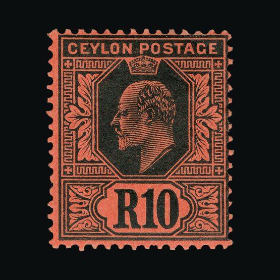 Lot 3264 - Ceylon 1908-11 -  Universal Philatelic Auctions Sale #76 worldwide Collections