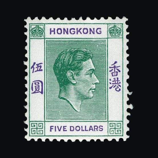 Lot 11600 - Hong Kong 1938-52 -  Universal Philatelic Auctions Sale #77 worldwide Collections