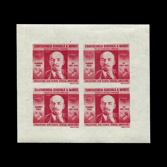 Lot 17235 - Romania / Roumania 1945 -  Universal Philatelic Auctions Sale #77 worldwide Collections