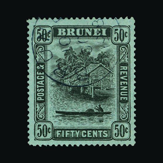 Lot 2503 - brunei 1907-22 -  Universal Philatelic Auctions Sale #77 worldwide Collections