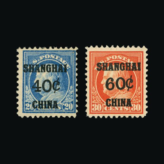Lot 3485 - china - foreign post offices 1919 -  Universal Philatelic Auctions Sale #77 worldwide Collections