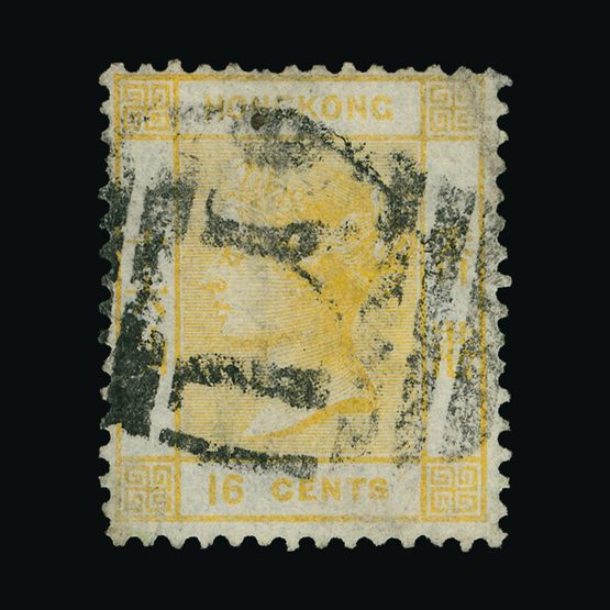 Lot 10343 - Hong Kong - Treaty Ports 1877 -  UPA UPA Sale #79 worldwide Collections