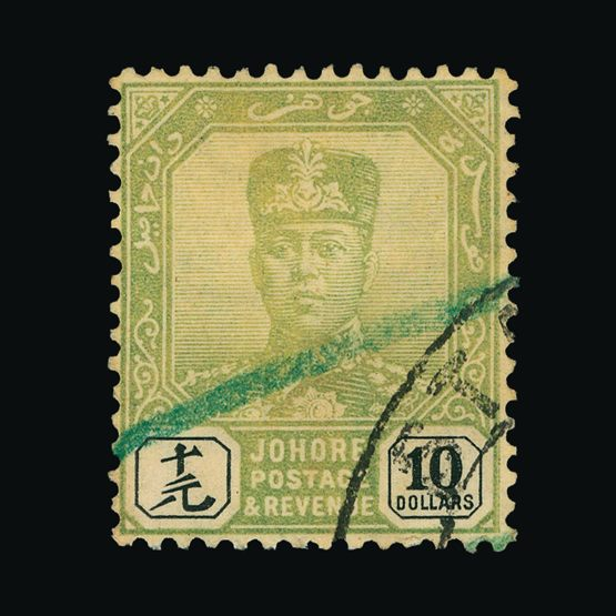 Lot 12291 - malaya - johore 1922-1941 -  UPA UPA Sale #79 worldwide Collections