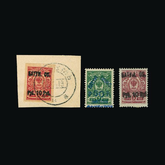 Lot 1278 - batum 1919-20 -  UPA UPA Sale #79 worldwide Collections