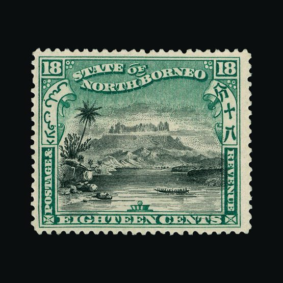 Lot 14172 - north borneo 1897 -  UPA UPA Sale #79 worldwide Collections