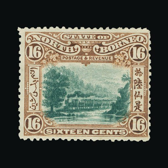 Lot 14177 - north borneo 1897-1902 -  UPA UPA Sale #79 worldwide Collections