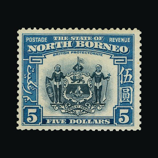 Lot 14225 - north borneo 1939 -  UPA UPA Sale #79 worldwide Collections