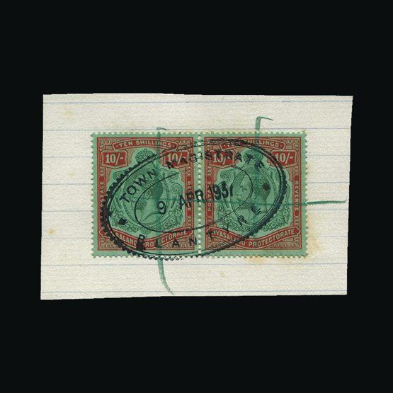 Lot 14362 - nyasaland 1921 -  UPA UPA Sale #79 worldwide Collections