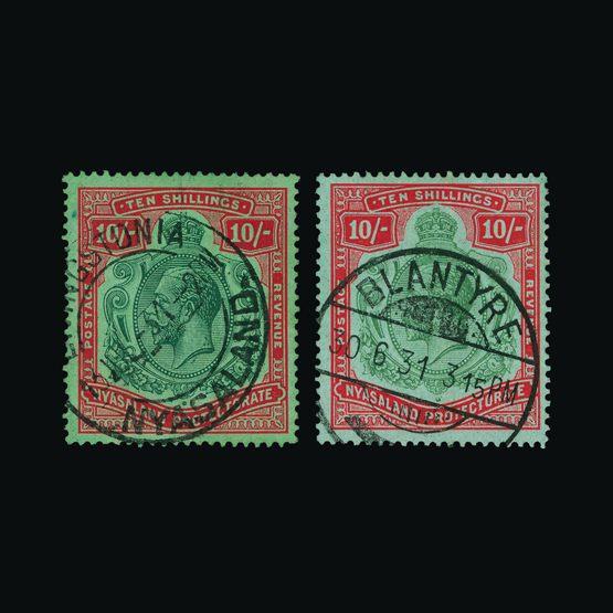 Lot 14364 - nyasaland 1921-33 -  UPA UPA Sale #79 worldwide Collections