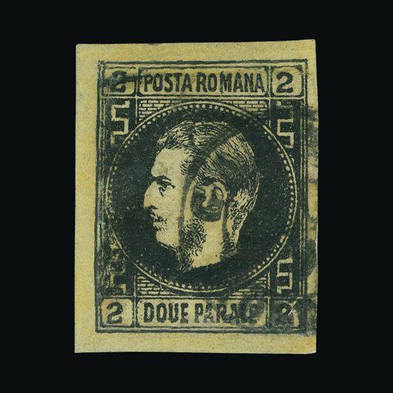 Lot 15352 - Romania / Roumania 1866-67 -  UPA UPA Sale #79 worldwide Collections
