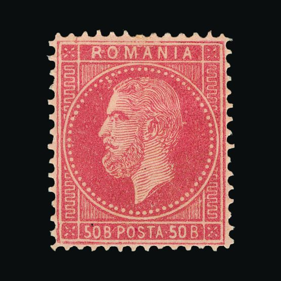 Lot 15354 - Romania / Roumania 1872 -  UPA UPA Sale #79 worldwide Collections