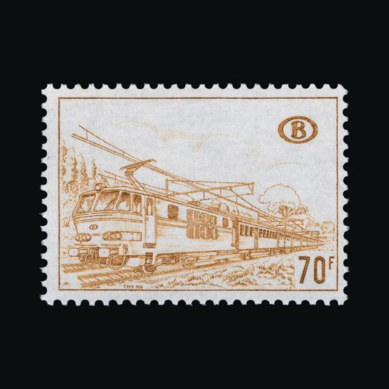 Lot 1556 - Belgium 1968 -  UPA UPA Sale #79 worldwide Collections