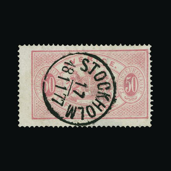 Lot 16974 - Sweden 1874 -  UPA UPA Sale #79 worldwide Collections