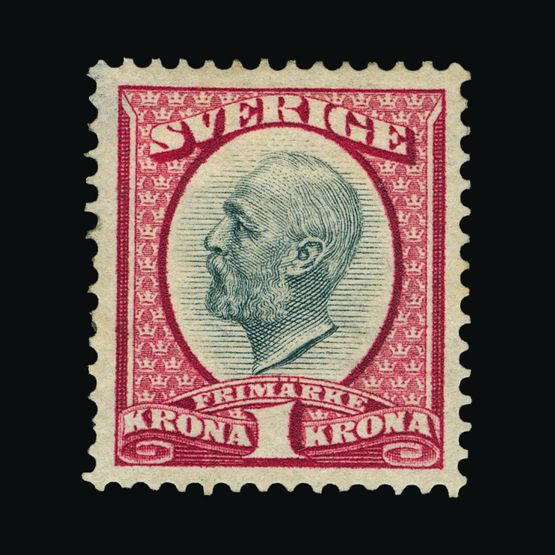 Lot 16984 - Sweden 1891 -  UPA UPA Sale #79 worldwide Collections