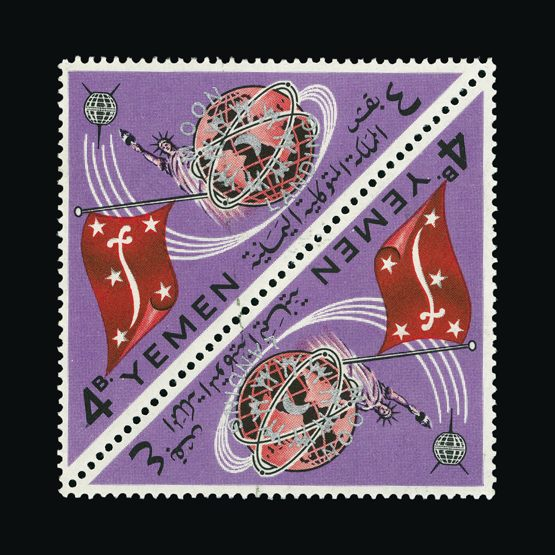 Lot 17998 - yemen 1969 -  UPA UPA Sale #79 worldwide Collections