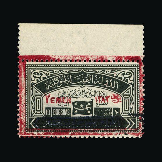 Lot 18003 - yemen 1963 -  UPA UPA Sale #79 worldwide Collections