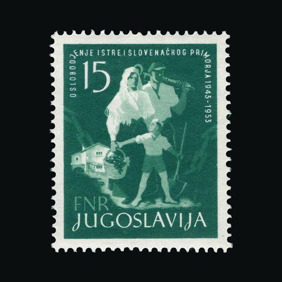 Lot 18042 - Yugoslavia 1953 -  UPA UPA Sale #79 worldwide Collections