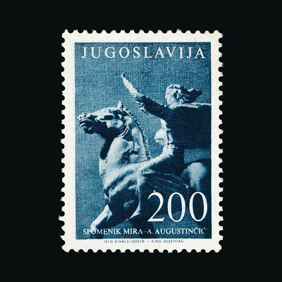 Lot 18045 - Yugoslavia 1956 -  UPA UPA Sale #79 worldwide Collections