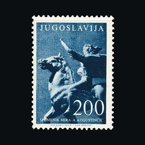 Lot 18046 - Yugoslavia 1956 -  UPA UPA Sale #79 worldwide Collections