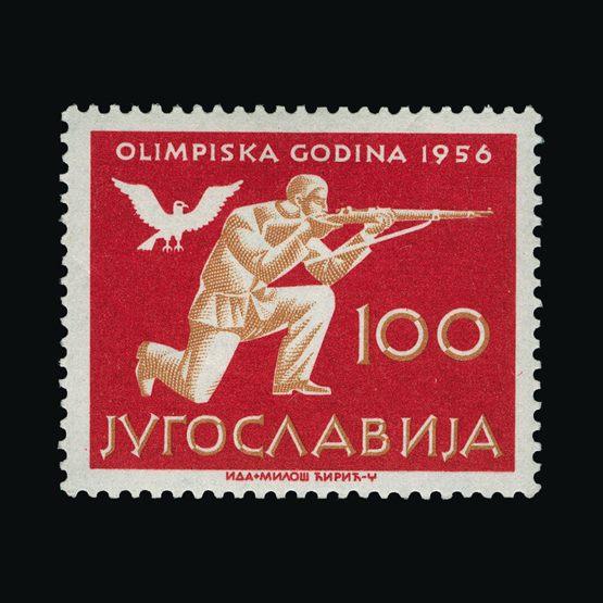 Lot 18048 - Yugoslavia 1956 -  UPA UPA Sale #79 worldwide Collections