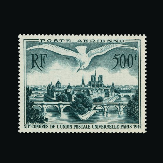 Lot 18320 - France 1947 -  UPA UPA Sale #79 worldwide Collections