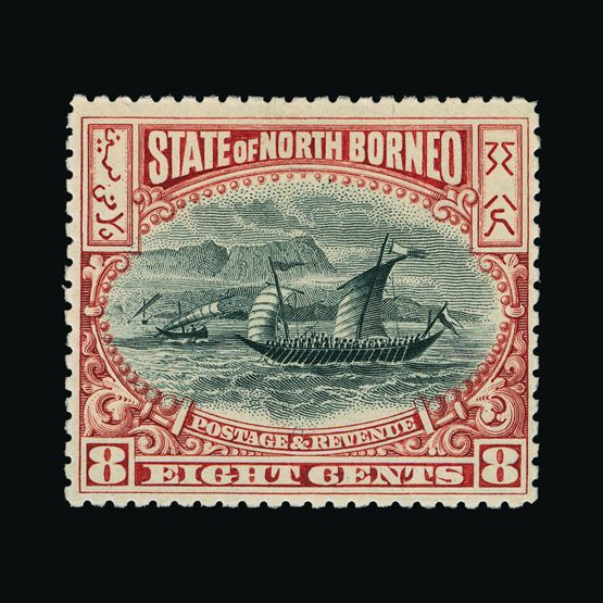 Lot 18965 - north borneo 1897 - 1902 -  UPA UPA Sale #79 worldwide Collections