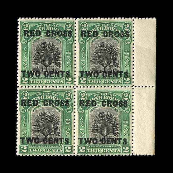 Lot 18968 - north borneo 1918 -  UPA UPA Sale #79 worldwide Collections