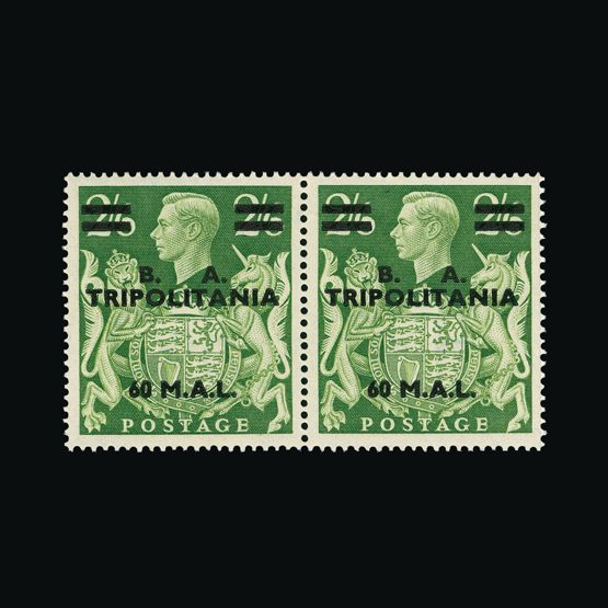 Lot 2204 - british occupation of italian colonies 1950 -  UPA UPA Sale #79 worldwide Collections