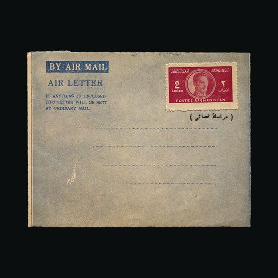 Lot 221 - Afghanistan 1948 -  UPA UPA Sale #79 worldwide Collections