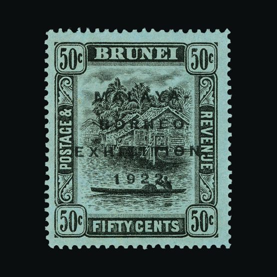 Lot 2380 - brunei 1922 -  UPA UPA Sale #79 worldwide Collections