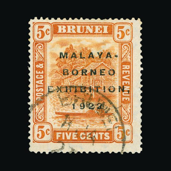 Lot 2381 - brunei 1922 -  UPA UPA Sale #79 worldwide Collections