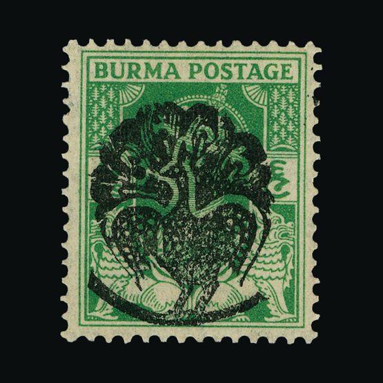 Lot 2470 - burma - japanese occupation 1942 -  UPA UPA Sale #79 worldwide Collections