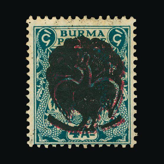 Lot 2473 - burma - japanese occupation 1942 -  UPA UPA Sale #79 worldwide Collections