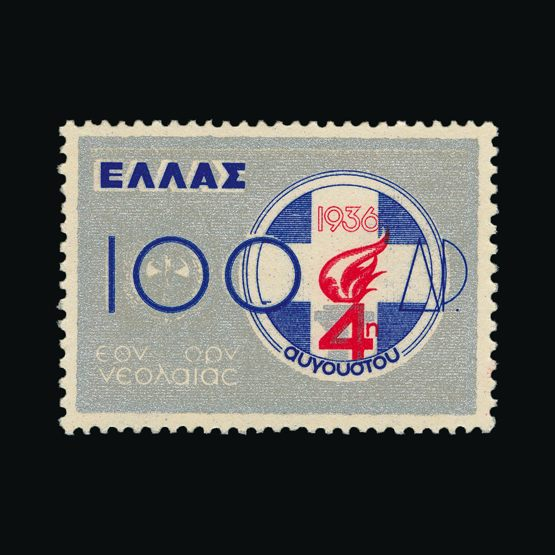 Lot 9816 - Greece 1940 -  UPA UPA Sale #79 worldwide Collections