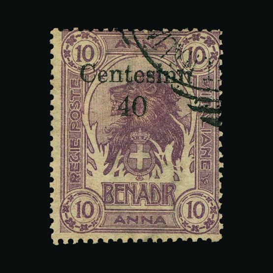 Lot 10458 - Italy - Colonies - Somalia 1905 -  UPA UPA Sale #80 worldwide Collections