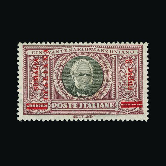 Lot 10463 - Italy - Colonies - Somalia 1924 -  UPA UPA Sale #80 worldwide Collections