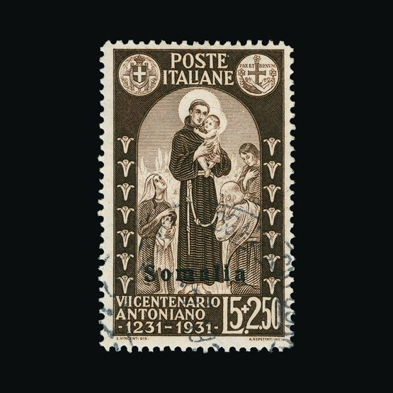 Lot 10473 - Italy - Colonies - Somalia 1931 -  UPA UPA Sale #80 worldwide Collections