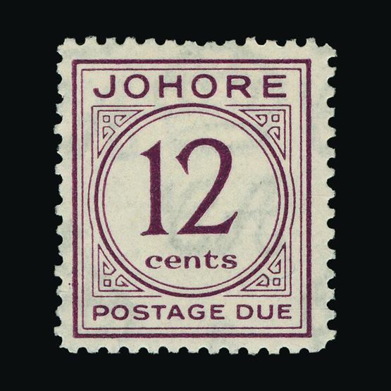 Lot 11573 - malaya - johore 1938 -  UPA UPA Sale #80 worldwide Collections