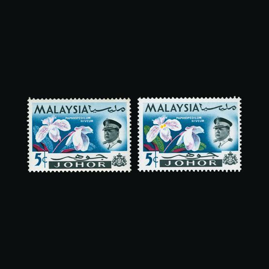 Lot 11595 - malaya - johore 1965 -  UPA UPA Sale #80 worldwide Collections