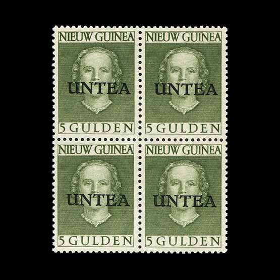 Lot 12889 - Netherlands - Colonies - New Guinea 1962 -  UPA UPA Sale #80 worldwide Collections