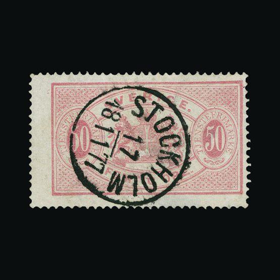 Lot 16574 - Sweden 1874 -  UPA UPA Sale #80 worldwide Collections